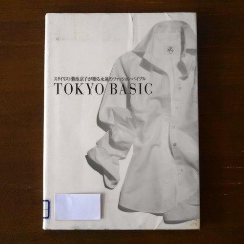 tokyo basic